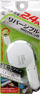 SẠC CUỘN 2.4A MICROUSB (ĐẢO) KASHIMURA AJ-510